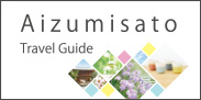 Aizumisato Travel Guide